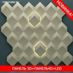 """Форма для 4 панелей """"Hexagon"""""""