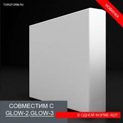"Форма для 3D панелей ""Glow-1"""