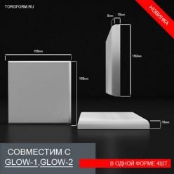 "Форма для 3D панелей ""Glow-3"""