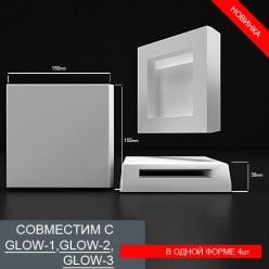 "Форма для 3D панелей ""Glow-LED"""