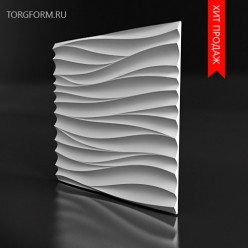 Набор форм для 3D панелей №3
