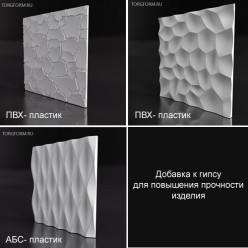 Набор форм для 3D панелей №5