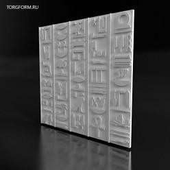 """Форма для 3D панелей  """"Pharaoh"""""""