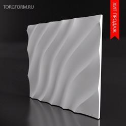 "Форма для 3D панелей ""Toro"""